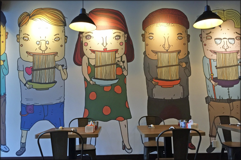 ChiMen Mural