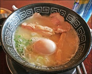 Davie-Regular-Ramen