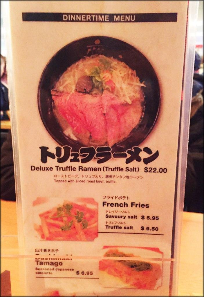 Ramen-Taka-Deluxe-Menu-Placard