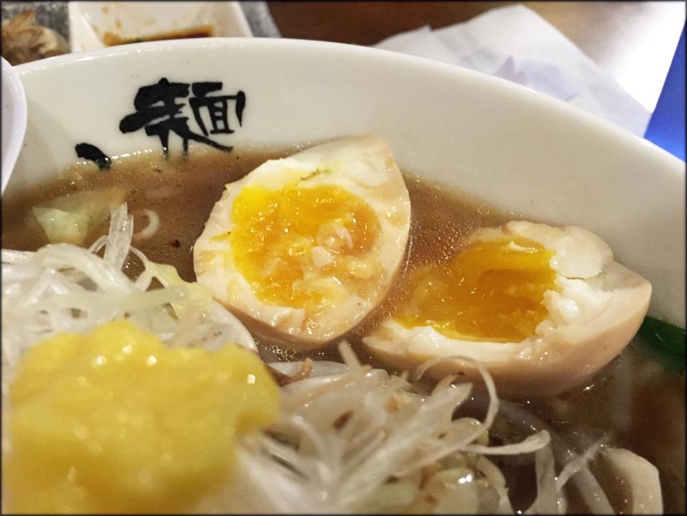 Gaoh-Egg
